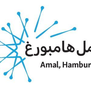 amalhamburg